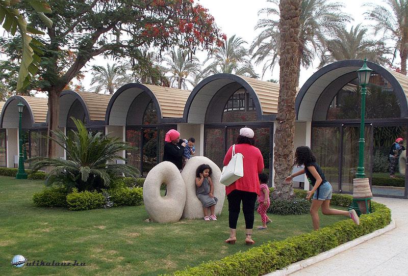 az Oázis hotel egyik pavilonsora