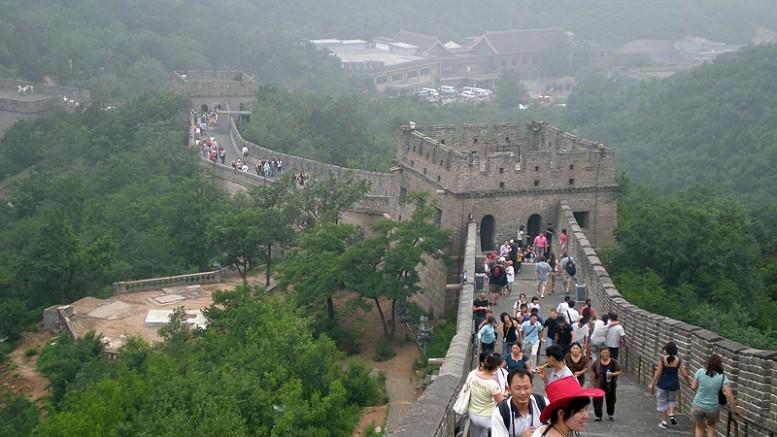 Kilátás a Nagy Falról